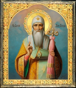 St Aleksei, Metropolitan of Moscow, Russia, Mount Athos Presented to Tsarevich Aleksei and dated 1904 on the reverse, 35.8 x 31 cm Price: £70,000