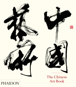THE CHINESE ART BOOK flat cover