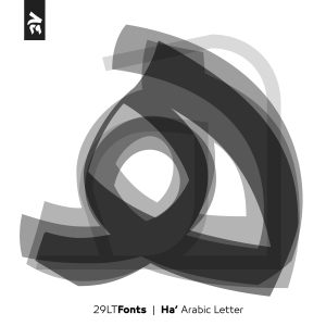 The Arabic letter ha', from 29LT Fonts Collection     2012, (Digital print)     Pascal Zoghbi     Courtesy of the designer