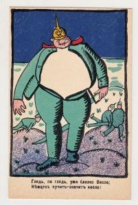 Vladimir Malevich,  Modern Lubok Postcard, 1914-1917.  Courtesy Anthony d'Offay and GRAD