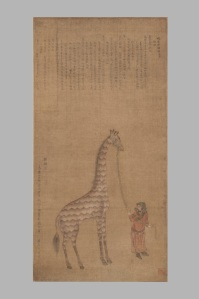 Anonymous, 'Tribute giraffe with attendant'. Hanging scroll, ink and colours on silk. Dated 1414. Philadelphia Museum of Art, donated by John T. Dorrance. Image courtesy of the Philadelphia Museum of Art