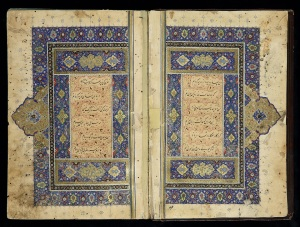 Anthology of Poetry Probably Herat, Afghanistan, early 16th century AD Size: 22.5 x 15cm Lacquer binding, circa 16th century AD