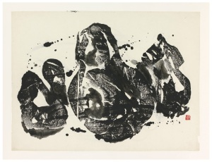 Ma Desheng Untitled 1986 Ink on Chinese paper 69 x 92 cm (17 x 36 ¼ in) Image courtesy the artist and Rossi & Rossi Rossi & Rossi www.rossirossi.com