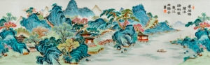 Panoramic view of the landscape and poem on a brushpot China, Jiangxi province, Jingdezhen kilns, Qing dynasty, Yongzheng (1723–35) or early Qianlong (1736–95) period, commissioned by Tang Ying (1682–1756) Porcelain with famille-rose (fencai) decoration, height 13.5 cm Private collection